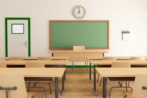 2021年重庆市北碚区小学综合排名参考