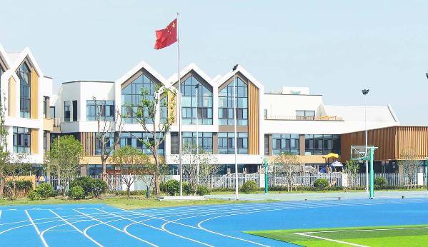 上海青浦區協和雙語學校