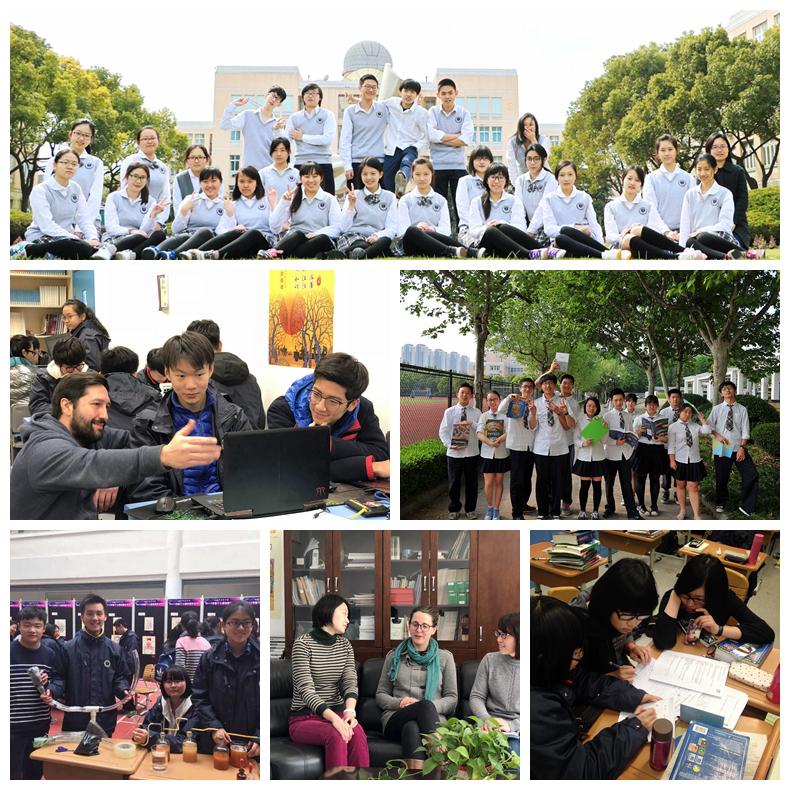 上海位育中学国际部IBDP国际课程2020届招生简章