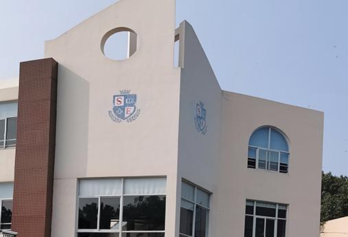 上海斯代文森國際學校
