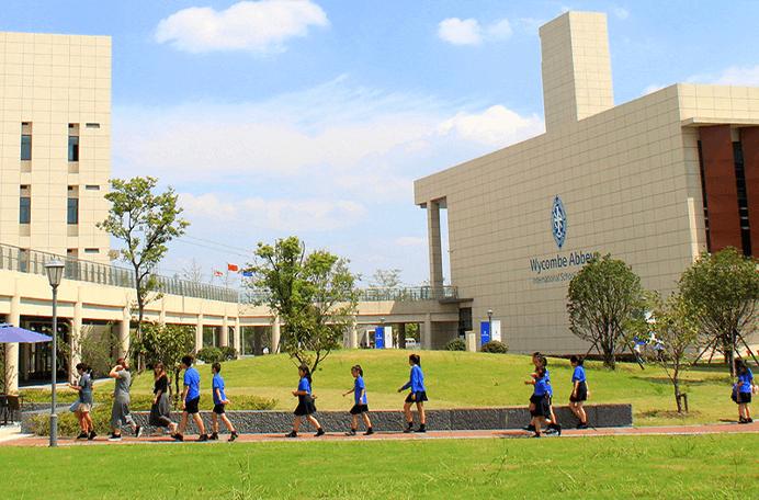 常州威雅公學實驗學校