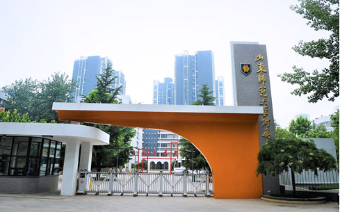 山东师范大学附属中学国际部