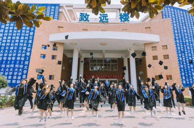 临沂市第四中学国际部2020招生简章