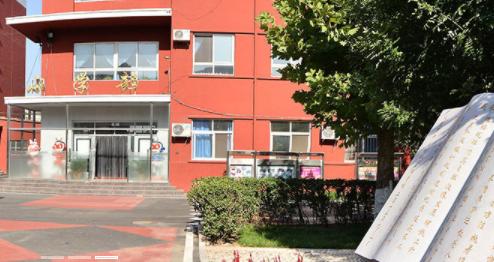 北京中關村外國語學校