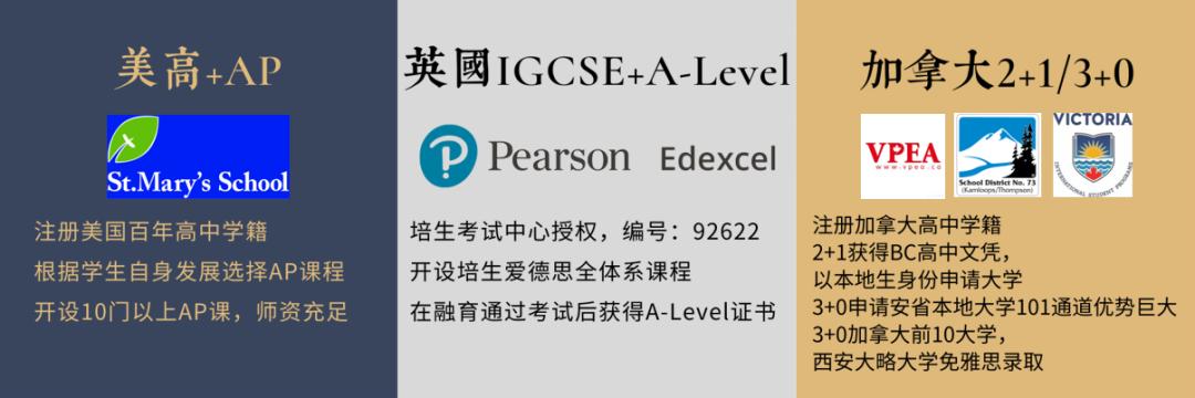 上海融育学校2021年秋季招生已启动!