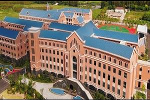 上海诺思兰顿学校