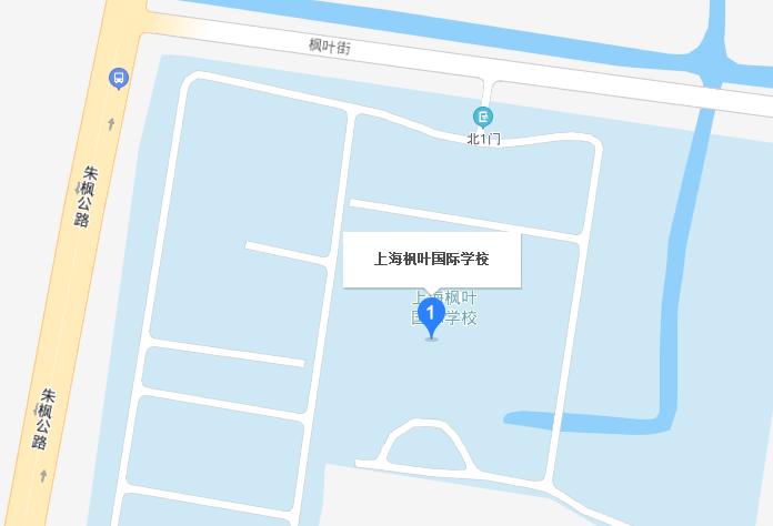 上海枫叶国际学校地址在哪里?