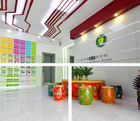 北京市石景山区中杉学校2021年招生简章